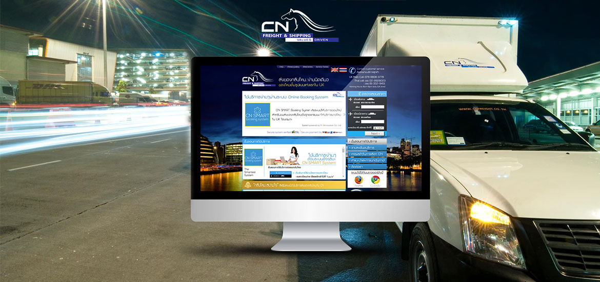 CN Freight & Shipping